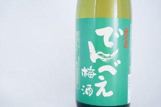 本格梅酒『でんべえ梅酒』(1800ml)福岡│若竹屋酒造場