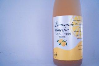 梅酒+α『レモネード梅酒』(720ml)福岡│研醸