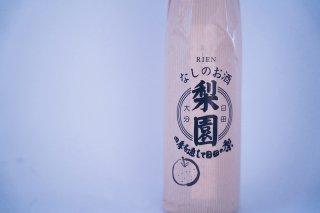 和りきゅーる『梨園』(500ml)大分│老松酒造