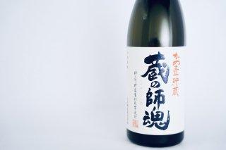 芋焼酎『蔵の師魂』(720ml)鹿児島│小正醸造