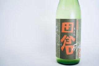 芋焼酎『田倉』(720ml)鹿児島│高良酒造