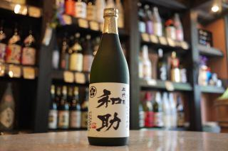 芋焼酎『五代目和助』(720ml)鹿児島│白金酒造