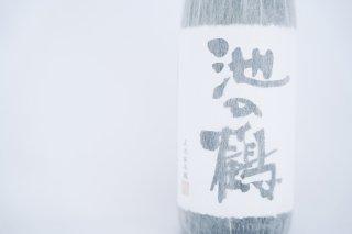 芋焼酎『池の鶴28°』(1800ml)鹿児島│尾込商店