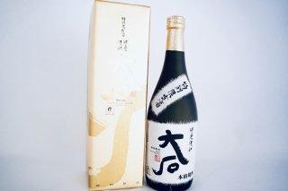 米焼酎『大石』(720ml)熊本│大石酒造場