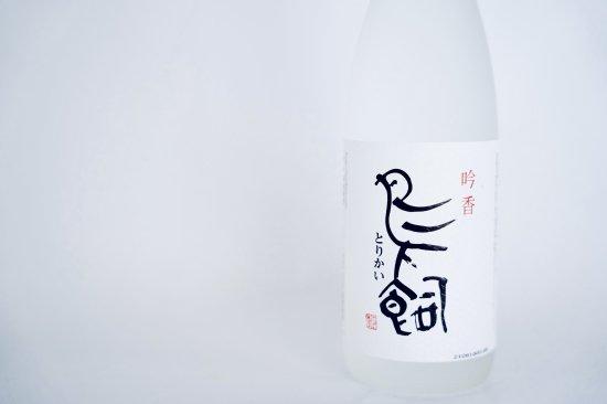 米焼酎『鳥飼』(720ml)熊本│鳥飼酒造