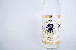 酒粕焼酎『繁桝 大吟醸粕取』(1800ml)福岡│高橋商店