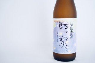 麦焼酎『酣々楽々(ご購入は店舗のみ)』(720ml)福岡│西吉田酒造