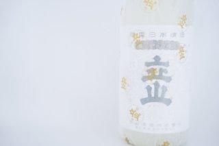 純米吟醸『立山 純米吟醸』(1800ml)富山│立山酒造