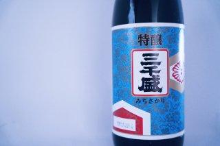 本醸造『特醸』(1800ml)岐阜│三千盛酒造