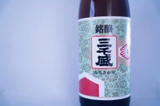 普通酒『三千盛 銘醸』(1800ml)岐阜│三千盛酒造