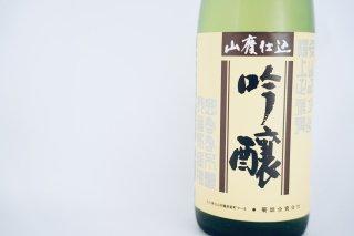 山廃吟醸『菊姫』(1800ml)石川│菊姫酒造
