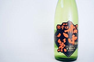 純米『船中八策』(1800ml)高知│司牡丹酒造