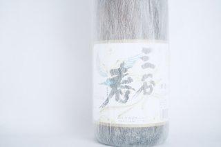 普通酒『三谷春 上撰』(1800ml)広島│林酒造