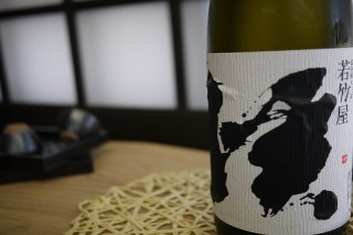 純米吟醸『若竹屋 渓』(1800ml)福岡│若竹屋酒造場