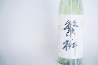大吟醸『繁桝 大吟醸50』(1800ml)福岡│高橋商店