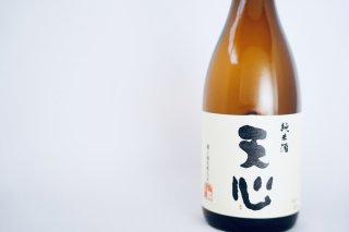 純米『天心 純米』(720ml)福岡│溝上酒造