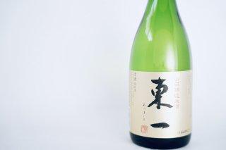 純米『東一 山田錦純米』(1800ml)佐賀│五町田酒造