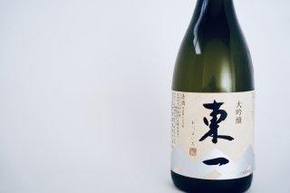 大吟醸『東一 大吟醸』(1800ml)佐賀│五町田酒造