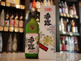大吟醸『香露』(720ml)熊本│熊本県酒造研究所