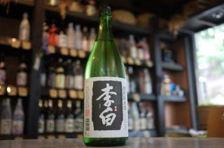 特別純米 『李白』(1800ml) 島根│李白酒造
