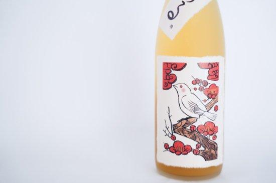 のんある『のんあるとろとろの梅酒』(720ml)奈良│八木酒造