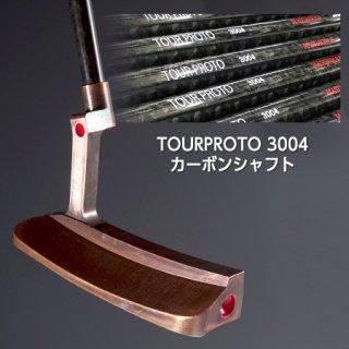 STUDIO−1パター + TOURPROTO 3004カーボン