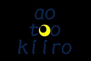 雑貨店アオトキイロ|手仕事のうつわと雑貨の通販