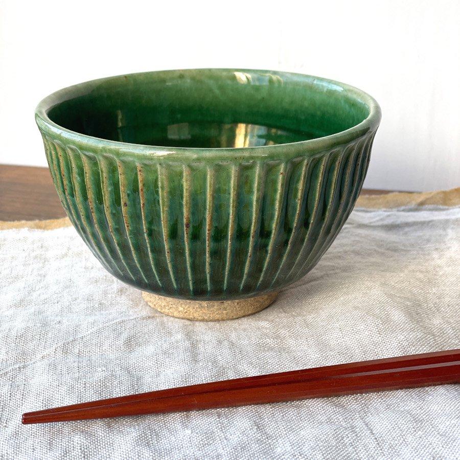 宋艸窯 お椀 緑