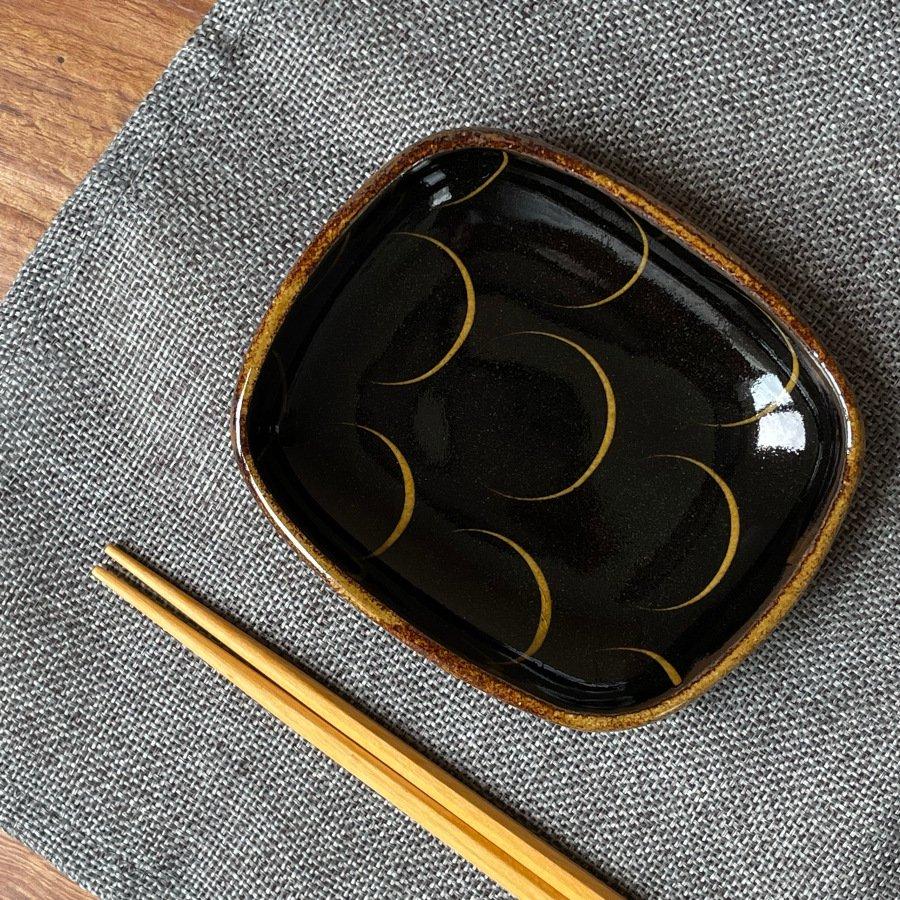 芦澤和洋 長方豆皿 D