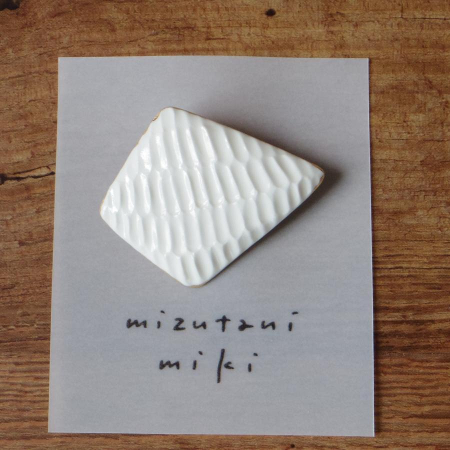 水谷美樹 ブローチ MM-12セミマット b