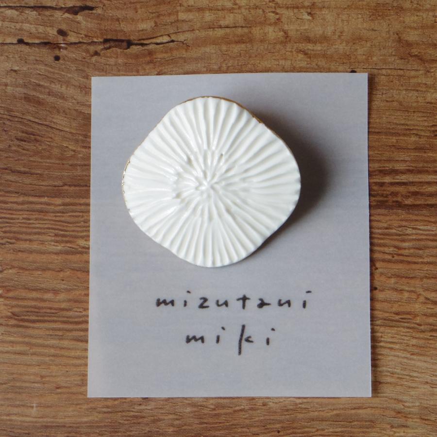水谷美樹 ブローチ MM-12セミマット c