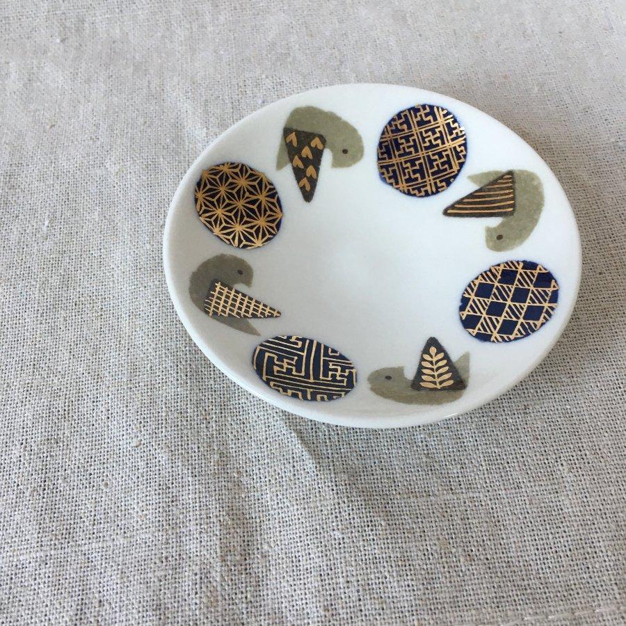 飯野夏実 鳥と丸紋の豆皿