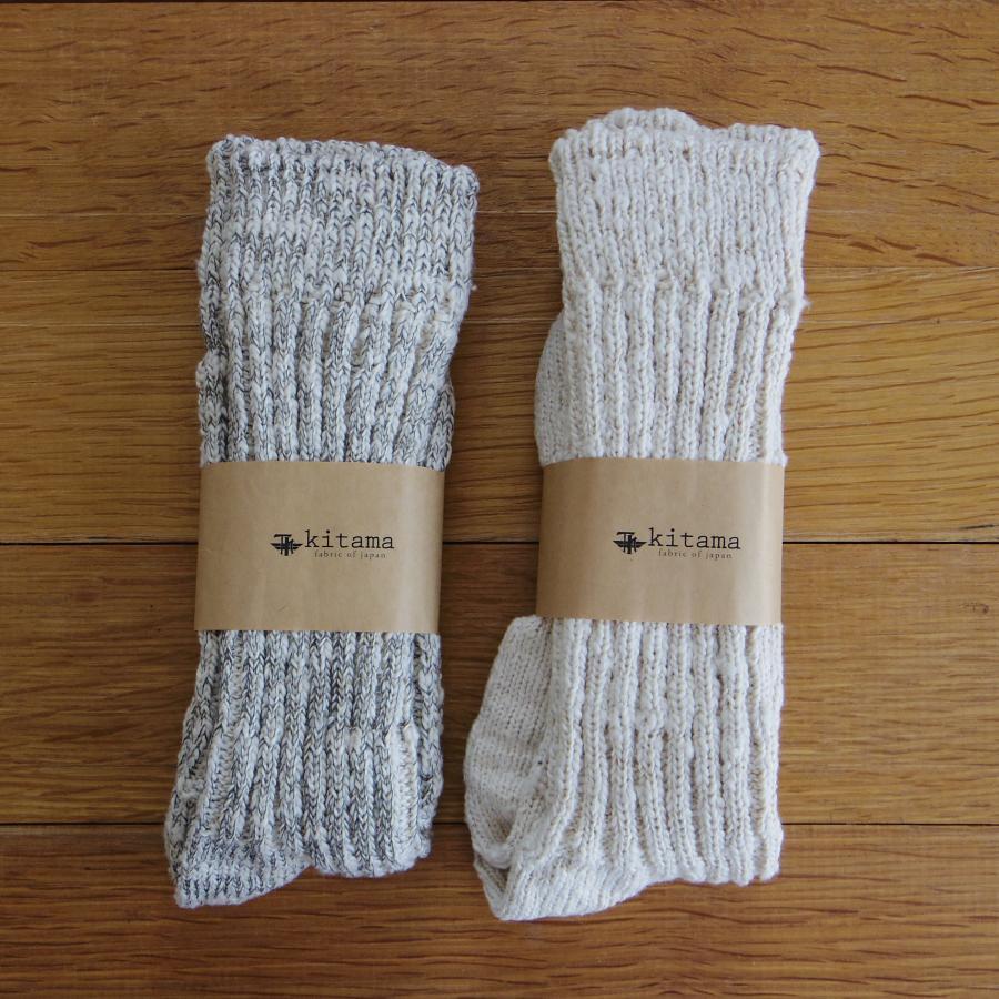 kitama ガラ紡の靴下22-24 キナリ