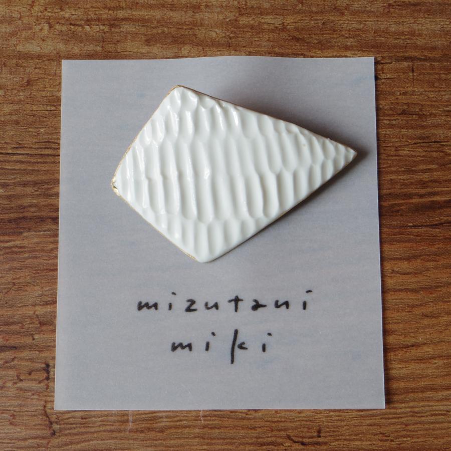 水谷美樹 ブローチ MM-12セミマット a