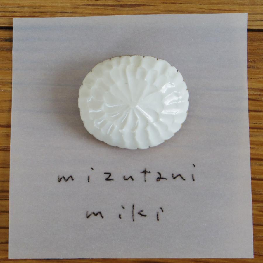 水谷美樹 ブローチ MM-12セミマット b 【宅急便コンパクトOK】