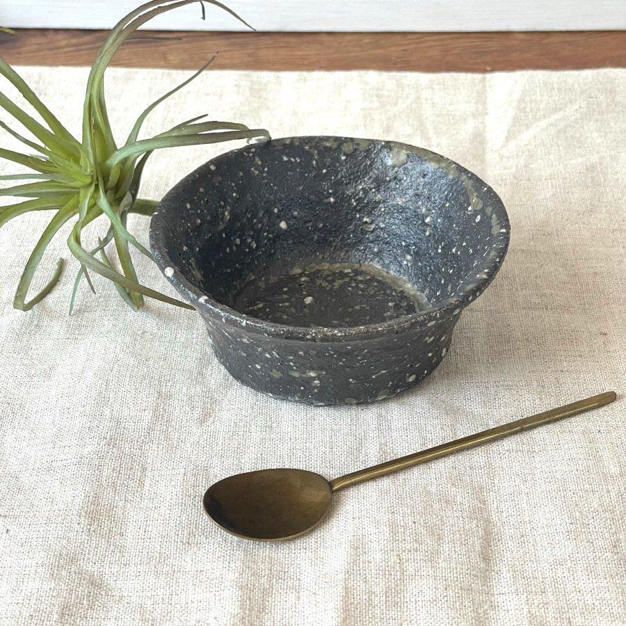 鶴見宗次 小鉢 黒