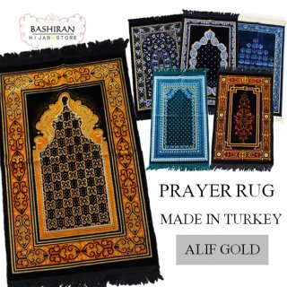 PRAYER RUG</BR>MADE IN TURKEY</BR>ALIF GOLD