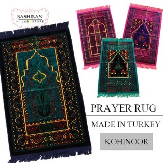 PRAYER RUG</BR>MADE IN TURKEY</BR>KOHINOOR