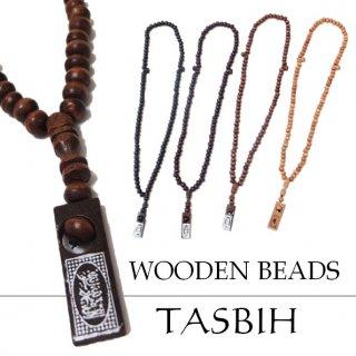 PRAYER BEADS</BR>TASBIH</BR>WOODEN 99BEADS