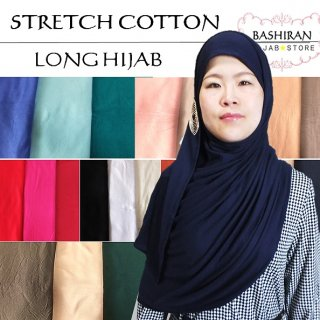 JERSEY COTTON</BR>LONG HIJAB