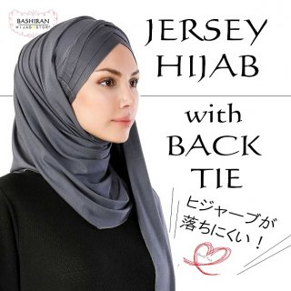JERSEY COTTON</BR>LONG HIJAB</BR>with BACK TIE
