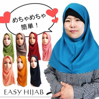 <img class='new_mark_img1' src='https://img.shop-pro.jp/img/new/icons34.gif' style='border:none;display:inline;margin:0px;padding:0px;width:auto;' />EASY HIJAB