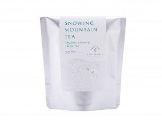 煎茶樹齢66年「やぶきた」50g