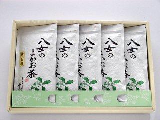 特上煎茶【 山霧】5本 ギフトセット