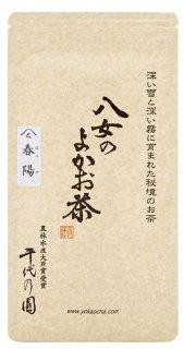 煎茶「春陽」 100g