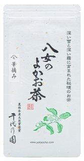 極上煎茶「華摘み」 100g