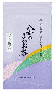 極上煎茶「華摘み」  50g