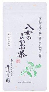 品種別茶「おくゆたか」 100g