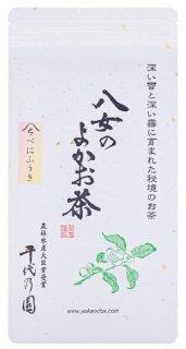 品種別茶「べにふうき」 100g