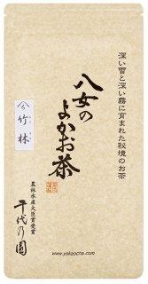 煎茶「竹林」 100g